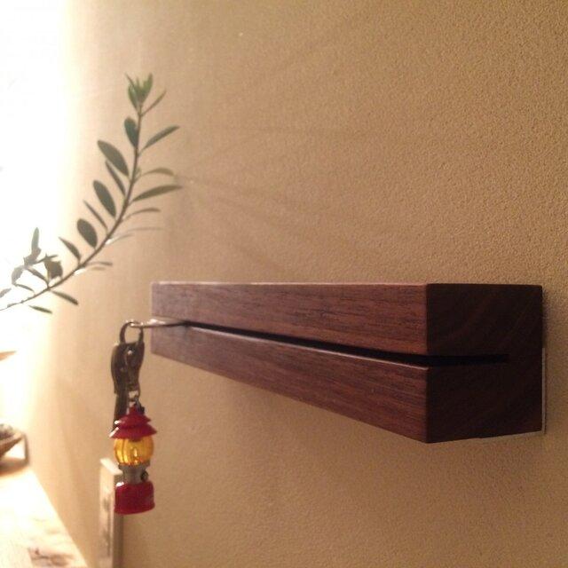玄関をスッキリみせる 差してツカう壁掛け鍵置き ウォルナット無垢材の画像1枚目