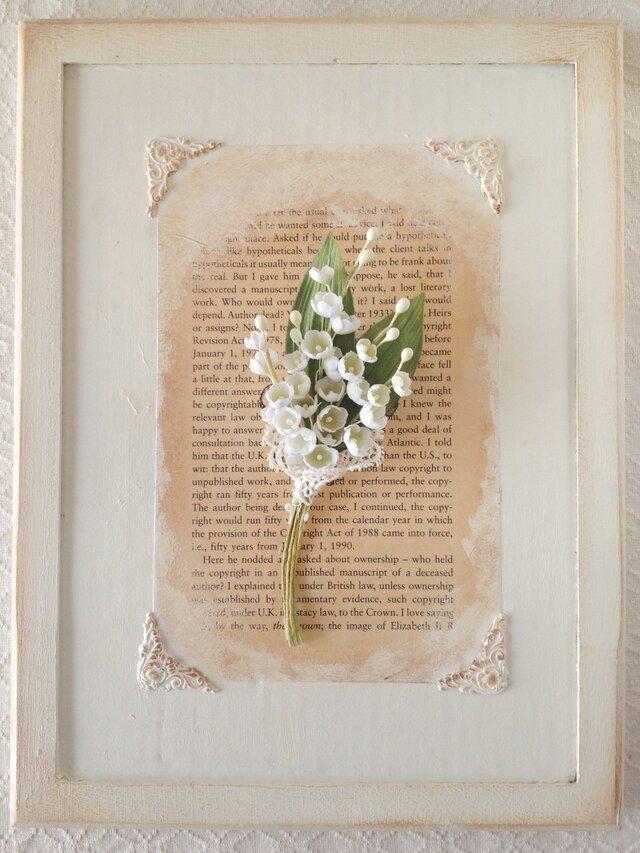 染め花のスズランのコサージュの画像1枚目