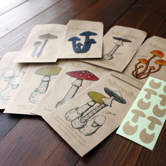 ●キノコ図鑑シリーズ2●アンティークキノコ図鑑のポチ袋の画像1枚目
