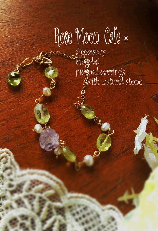 ローズアメジスト薔薇と宝石質グロッシュラーガーネットのブレスレットの画像1枚目