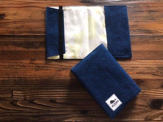 藍染めブックカバーの画像1枚目