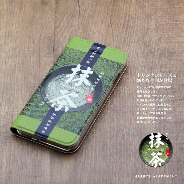 iphone12 ケース 手帳 抹茶の画像1枚目