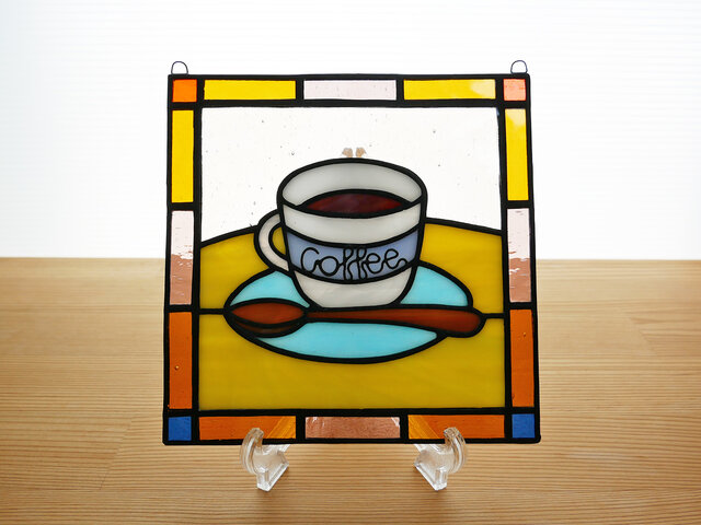 ステンドグラスパネル コーヒー(ii) 15cmの画像1枚目