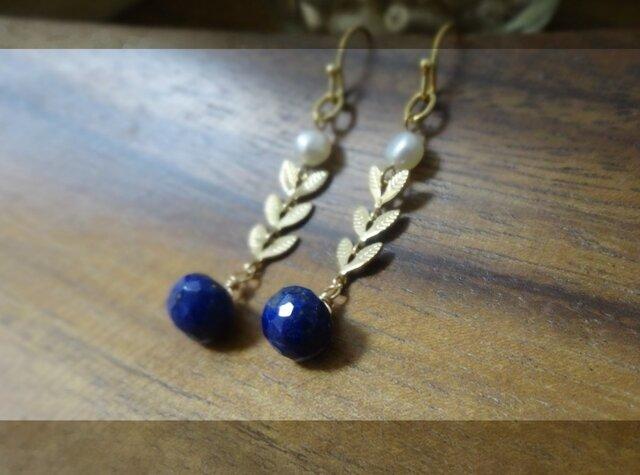ラピスラズリ×淡水パール pierce・earringの画像1枚目
