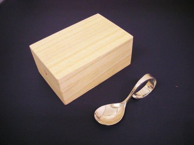 純銀製ベビースプーン 桐箱付き、お名前入れます。の画像1枚目