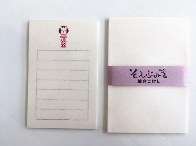 東北STANDARDそえぶみ箋 仙台こけしの画像1枚目