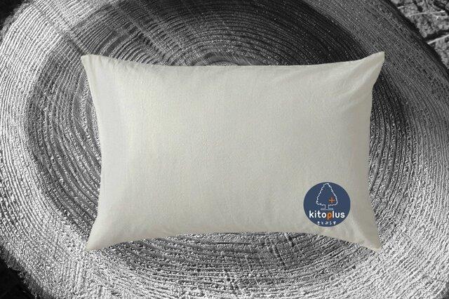 森のおやすみ枕 -三分割-の画像1枚目