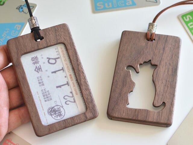 木製パスケース☆定期券☆【おねだり猫】ウォールナットの画像1枚目