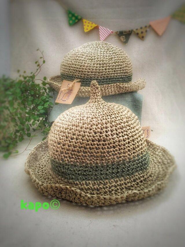 和紙の麦わらどんぐり帽子《大人Lサイズ〜61㎝》の画像1枚目