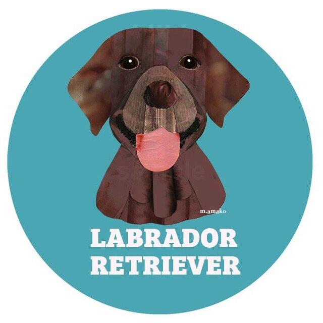 ラブラドール レトリバー/茶《犬種名ステッカー/大型犬》の画像1枚目