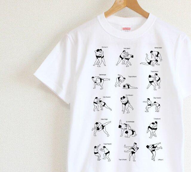 おすもうさんの決まり手Tシャツ メンズの画像1枚目