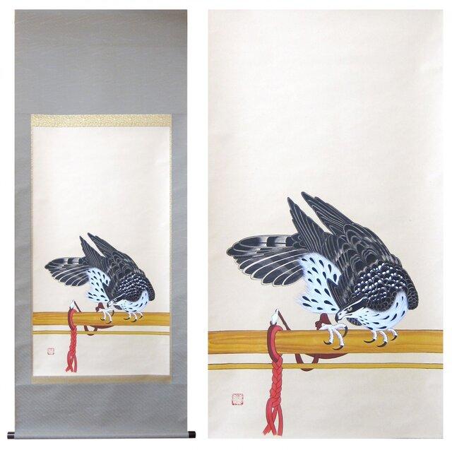 鷹図の画像1枚目