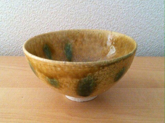 黄瀬戸茶碗の画像1枚目