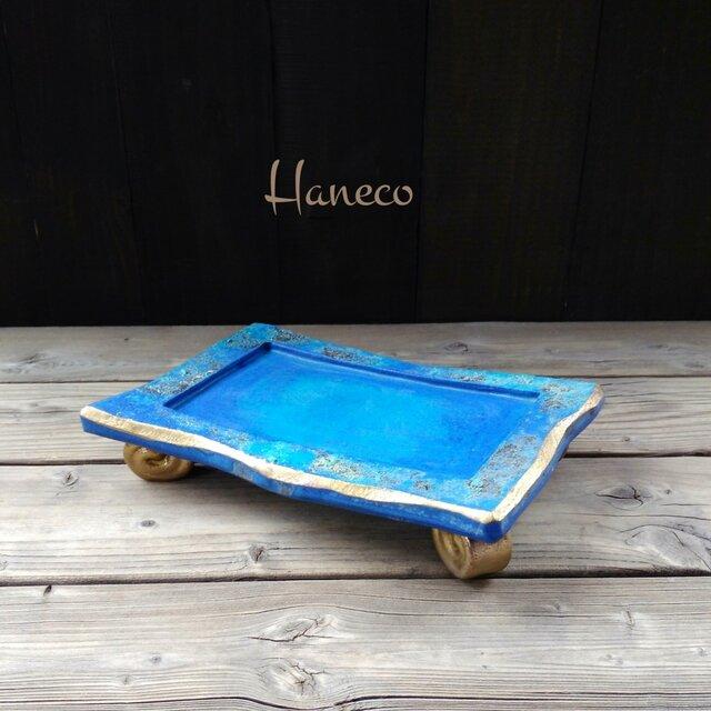 うずまき足の青色板皿 no.1 の画像1枚目