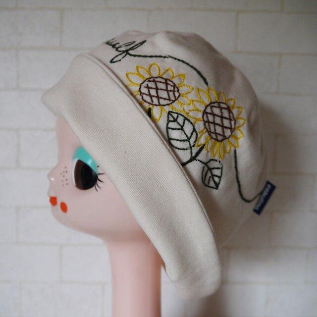 コットン100%のスムース生地で作ったニット帽(ひまわり)の画像1枚目