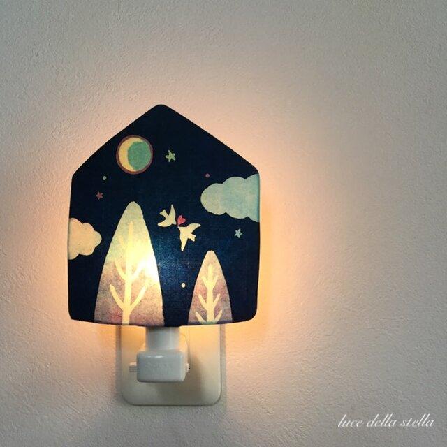 再販 ☆ Night Lamp 「 ☆ 星降る夜に **」の画像1枚目