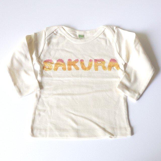 ビスケットアルファベット お名前 ベビーTシャツ (イチゴ) ● organic cotton 100%【受注生産】の画像1枚目