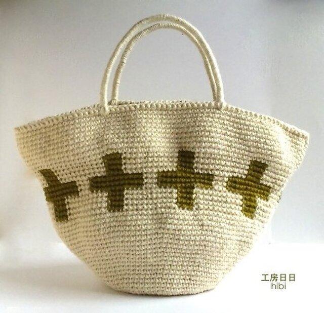 『hibi』Marche-bag(麻ひも*クロス*白×オリ-ブ)の画像1枚目