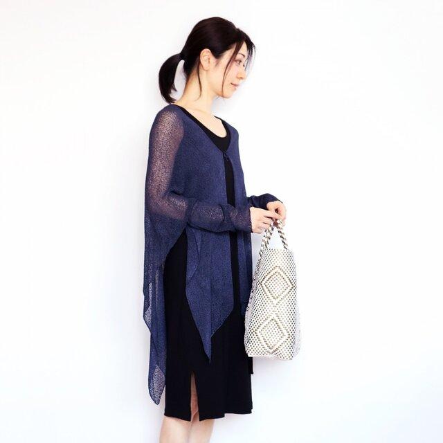 ◆即納◆Alwaid[アルワイド] オールカバー袖付きストール / ネイビー・ブルーの画像1枚目