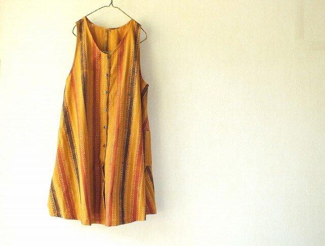 ぺたぺた木版更紗のエプロンドレスの画像1枚目
