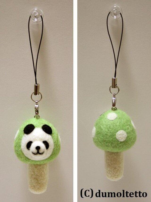 羊毛フェルトキノコパンダのストラップ(黄緑)の画像1枚目