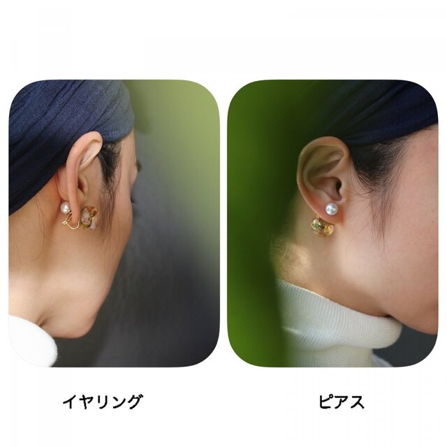 【2way】kinsei&ginseiイヤリング(ピアスタイプあり)の画像1枚目