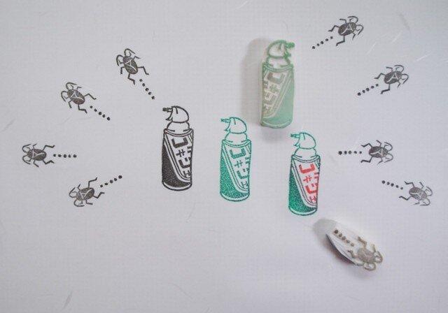 ゴキブリはんこ。の画像1枚目