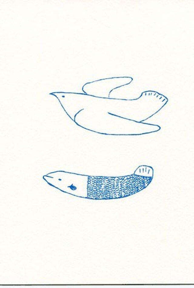 ガリ版ポストカード2枚セット 鳥と魚の画像1枚目