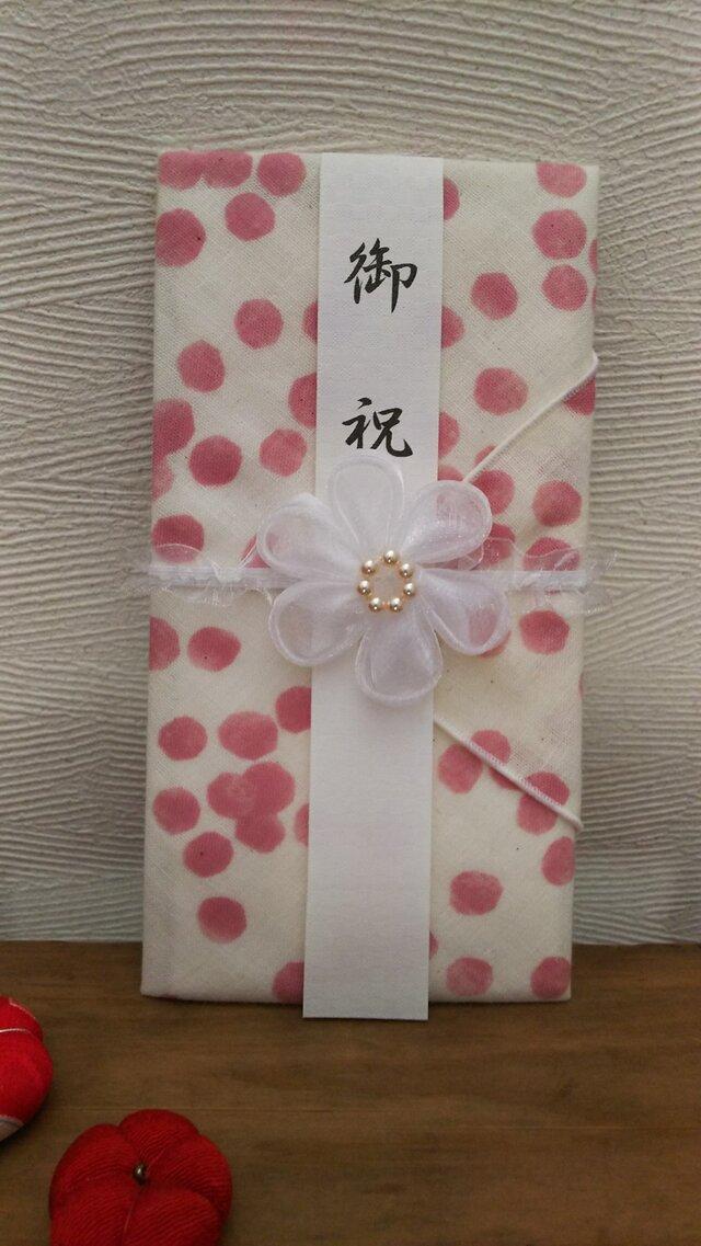 eco♡布で作ったお祝い包みの画像1枚目