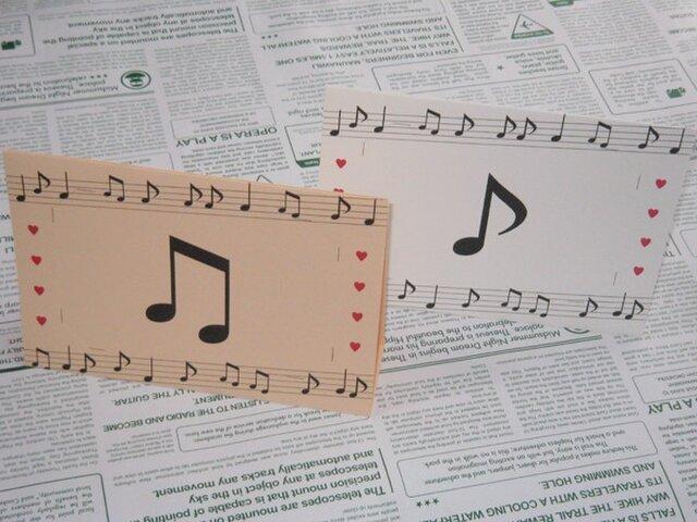 音符の写真立て/白・ピンク(ノベルティパック:50枚)の画像1枚目