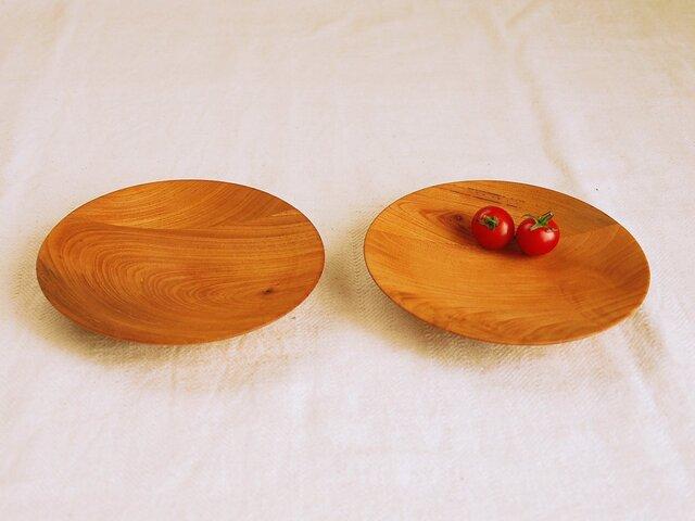 木のお皿・器 欅(ケヤキ)材1 2皿セットの画像1枚目