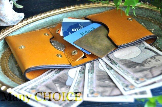 イタリアンバケッタ・エルバマット・コンパクト2つ折り財布(ミモザ)の画像1枚目