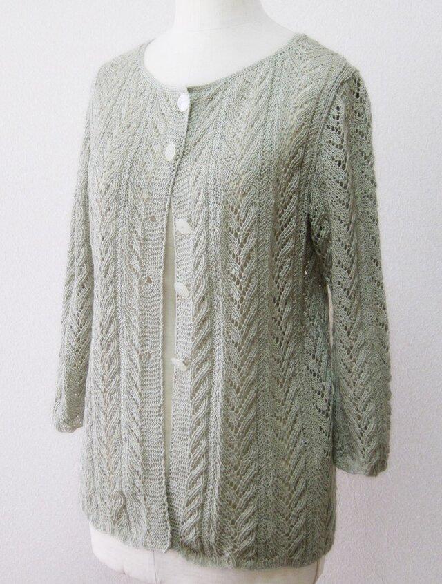模様編み七分袖カーディガン(グリーングレー)の画像1枚目