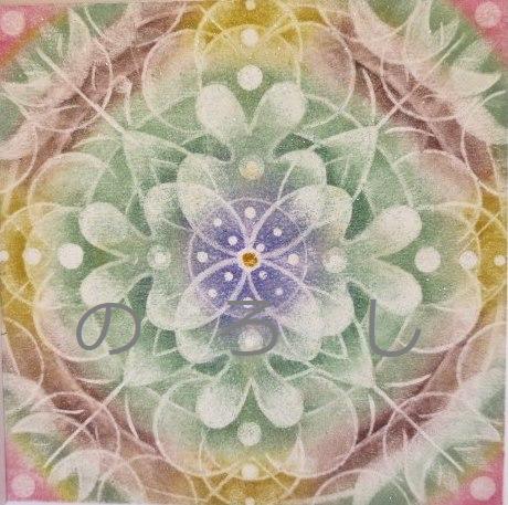 曼荼羅「森の音」の画像1枚目
