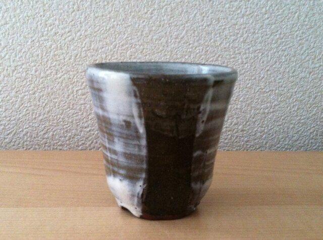 有田自然黒土に刷毛目のぐい呑の画像1枚目