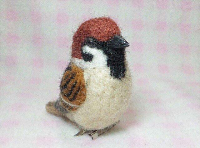 すずめ 雀 スズメ 野鳥 mini♪☆選べる2タイプ☆ クリップ付ブローチorマグネット 羊毛フェルトの画像1枚目