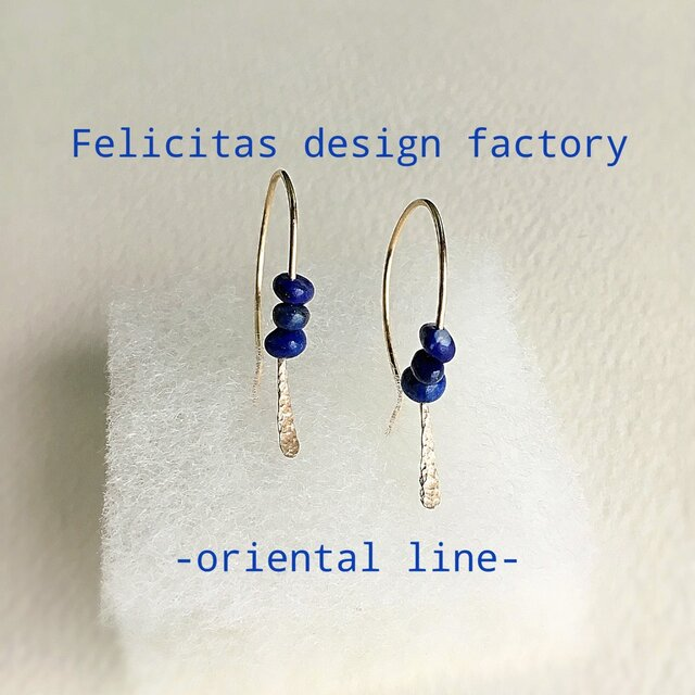 14kgf:槌目模様のoriental shape:lapis lazuliの画像1枚目