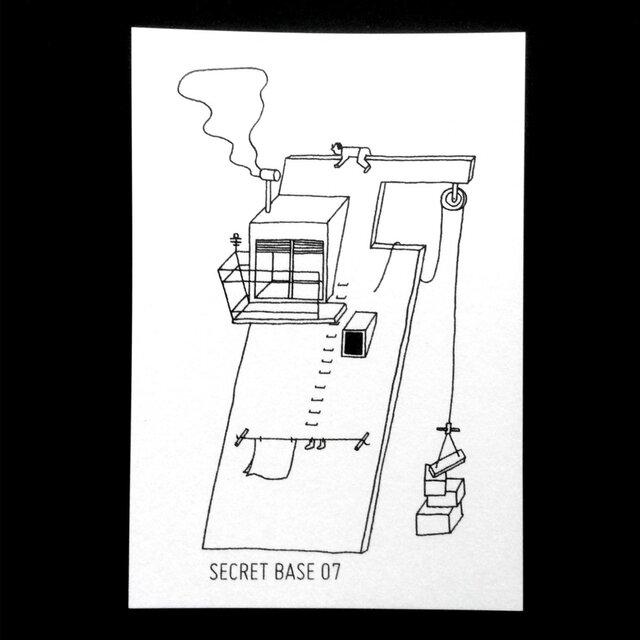 「秘密基地07」ポストカードセットの画像1枚目