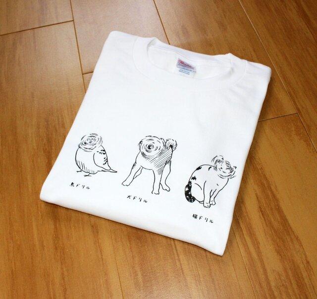 犬ドリル、猫ドリル、鳥ドリル メンズタイプの画像1枚目
