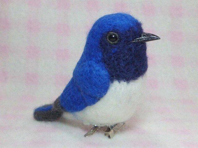 オオルリ 大瑠璃 野鳥 mini♪☆選べる2タイプ☆ クリップ付ブローチorマグネット 羊毛フェルトの画像1枚目