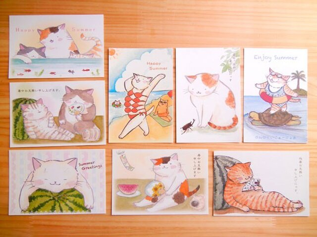 猫のポストカード:夏のご挨拶A:お得8枚セットの画像1枚目