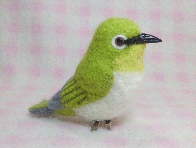 メジロ 目白 めじろ 野鳥 mini♪☆選べる2タイプ☆ クリップ付ブローチorマグネット 羊毛フェルトの画像1枚目