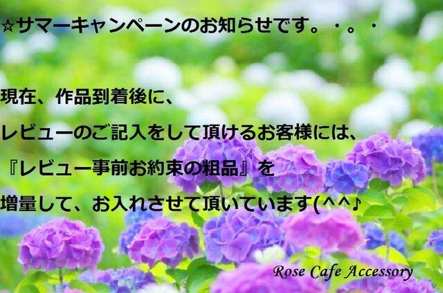 ☆2017.6.27号☆Rose Cafeをご利用頂くお客様へ。・。・大切なお知らせですので、ご一読をお願い致します☘。の画像1枚目