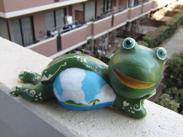 なまけ蛙くんマリオの画像1枚目