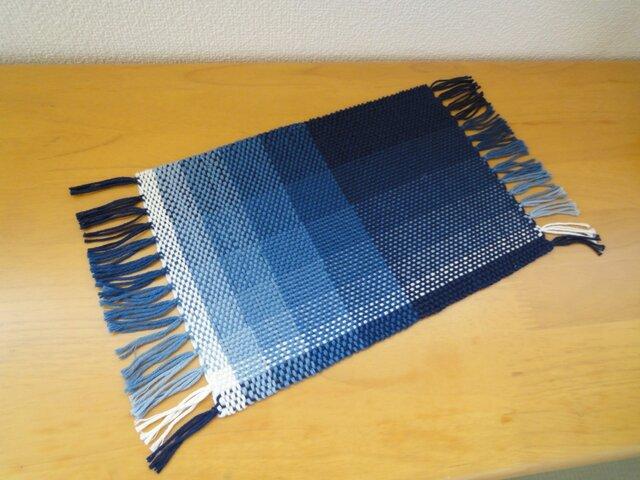 手織り 藍色マットの画像1枚目