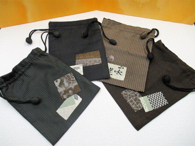 ◆粋な和柄の巾着袋 ◆ちりめん細工小物◆父の日プレゼントの画像1枚目