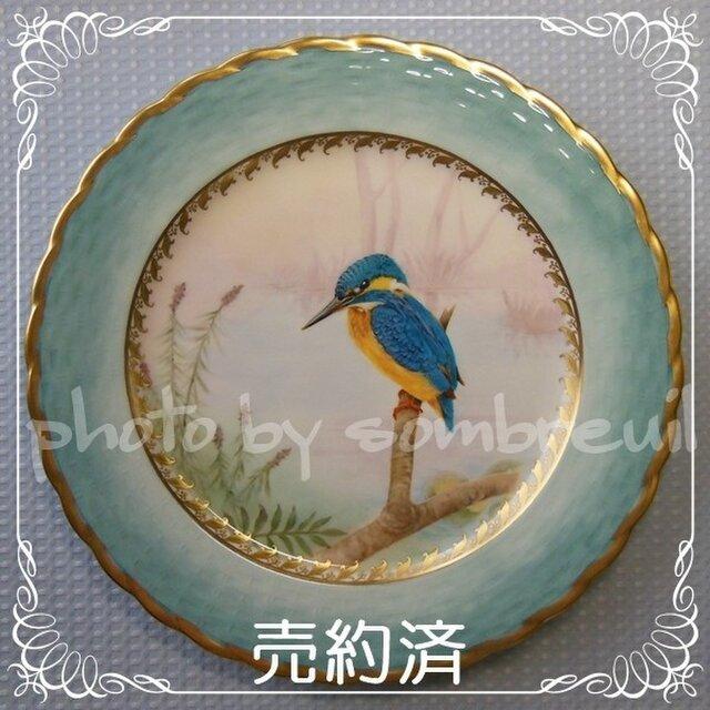 カワセミ飾り皿の画像1枚目