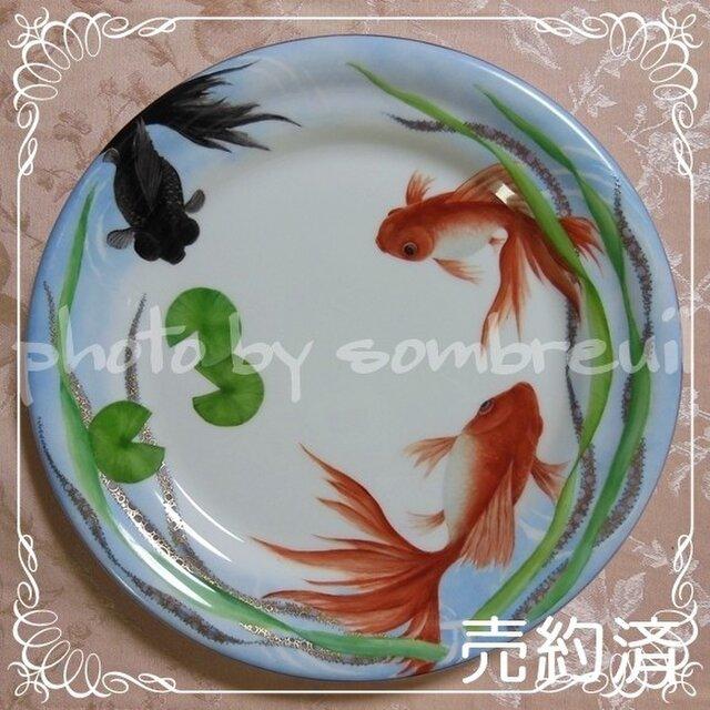 金魚の飾り皿の画像1枚目