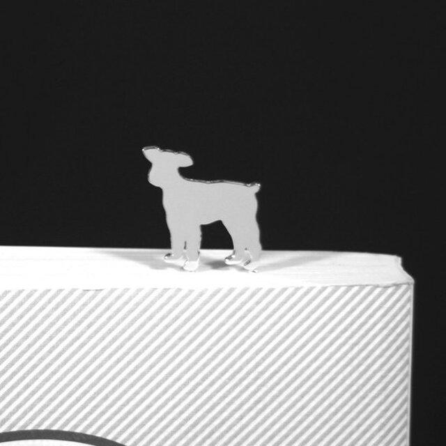 Dog-BookMark-31-h シルバーブックマーク しおり ミニチュアシュナイウザー【受注制作】の画像1枚目