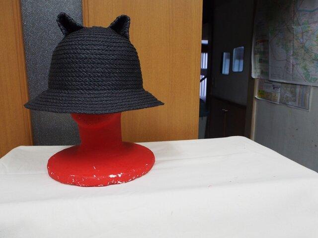 ペーパーネコ耳帽子(黒)の画像1枚目